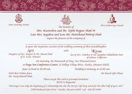 hindu wedding card hindu printed sles