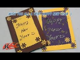 paper quilling a beautiful greeting card made easy