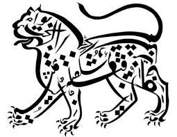 indian lion design coloring free printable coloring pages