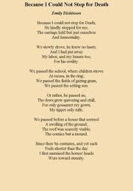 How To Ask Maid Of Honor Poem Emily Dickinson Poetry By Mark Strekal Pinterest Emily Dickinson