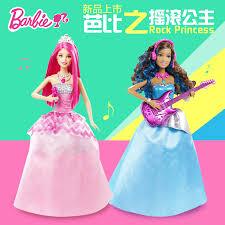 china barbie princess doll china barbie princess doll shopping