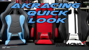 Video Game Chairs With Speakers 0107 Akracing Gaming Chairs First Impressions Youtube