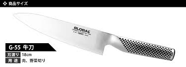 smart kitchen rakuten global market global g 55 butcher knife