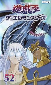 yu gi oh duel monsters image 75545 zerochan anime image board