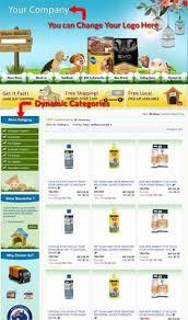 free ebay auction templates our new hd fish design ebaytemplates u0026 aqua theme auction