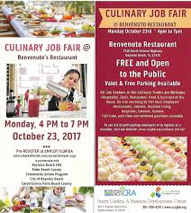 community caring center culinary job fair