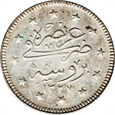 Ottoman Silver Coins by 2 Kurus Mehmed V Bursa Mint Ottoman Empire U2013 Numista