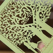 mint tree with laser cut wedding invitations swws010