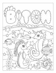 free sweary coloring pages u2013 edwina mc namee