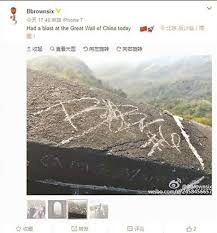 how to write your name in graffiti letters on paper rockets bobby brown slammed for writing on great wall of china the houston rockets bobby brown captured his autograph on the great wall of china in