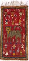 antique persian gabbeh
