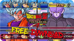 download dragon ball budokai tenkaichi 4 pc free