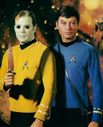 images of captain kirk halloween mask halloween ideas