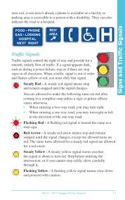 A Flashing Yellow Signal Light Means Oregon Driver Manual 2016 2017