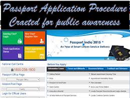 how to apply or fill passport application form addition of