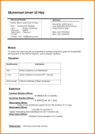 how to write a resume for part time job 16 create my cv profile 15