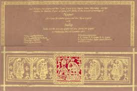 indian wedding card sles indian wedding invitations cards wedding stationery and scrolls