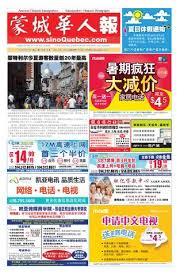 Bureau Olier Vintage Bureau 馗olier Vintage 100 Images Shuangqiao 2017 Le Top 20 Des