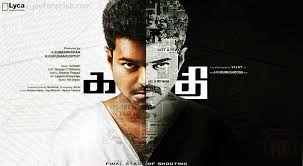 theme music of kathi vijay s kaththi first look video teaser has crossed 1 million views