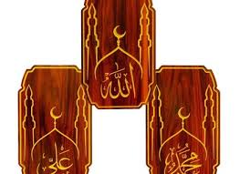 islamic wooden wall lo2lo2 decor wd 0102 wooden islamic wall tableau multicolor