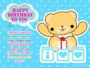 ส่งอีการ์ด สุขสันต์วันเกิด ขอให้รวย