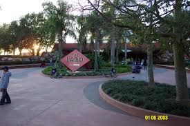 Living With The Land Epcot by Walt Disney World Pre Cruise