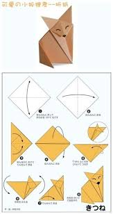 49 best origami best instructions images on pinterest origami
