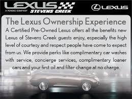 lexus stevens creek maintenance pre owned 2015 lexus is 250 4dr sport sedan automatic rwd sedan in