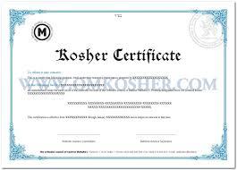 kosher certificate template om kosher
