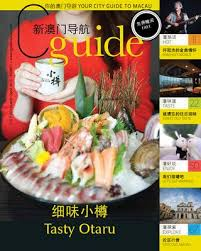 cr駑aill鑽e de cuisine march april edition of cguide by cguide macau issuu