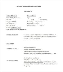 Resume Example Templates by Customer Service Resume Template U2013 8 Free Samples Examples