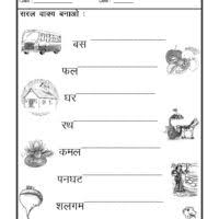 get free printable hindi worksheets hindi worksheets for kids