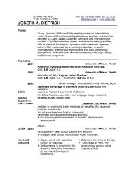 Construction Resume Template Construction Resume Sles Resume Sle