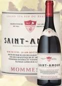 Image of Saint-Amour vin