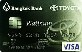 toyota credit bank บ ตรเครด ตว ซ าแพลท น ม โตโยต า ธนาคารกร งเทพ bangkok bank visa