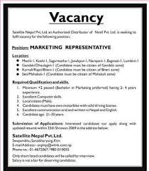 Job Apply Resume by Job Application Resume Application Letter Interview Description