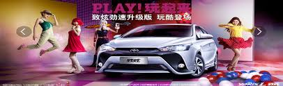 si鑒e toyota si鑒e toyota 100 images si鑒e toyota 100 images si鑒e pcf 100
