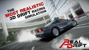 drift cars 240sx real drift car racing android apps on google play