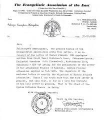 letters from the malankara orthodox syrian church the abbey