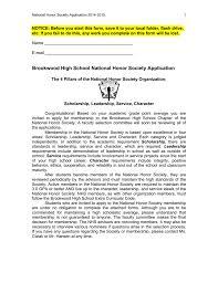 national honor society sample essay 008704404 1 8c3acb64fa5fe3c3ccef2e40f06a2e63 png