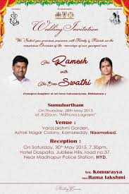 Satyanarayan Pooja Invitation Card Ramesh Wedding Invitation