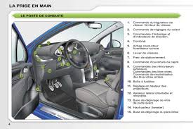 100 peugeot 206 1 4 hdi service manual used peugeot 206 of