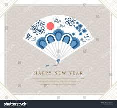 korea tradition new year card vector stock vector 555281305