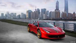 2012 Ferrari 458 Italia China 20th Anniversary Special Edition