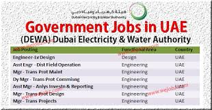 electrical engineering jobs in dubai companies contacts government jobs at dewa electricity water authority april 2018