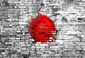 Japan War Flag Wallpapers Japanese Group 86