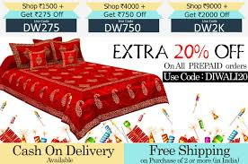 Bed Quilts Online India Home Furnishings Buy Bedsheets Quilts Cushion Covers Jaipur Fabric