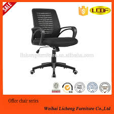Pictures Of Chairs by Types Of Chairs Pictures Types Of Chairs Pictures Suppliers And