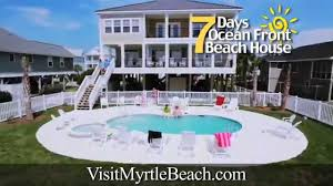 myrtle beach sc 2016 beach house vacation getaway contest youtube
