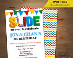 Backyard Birthday Party Invitations Backyard Party Etsy